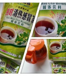 Herbal Gan Mao Cha cold remedy tea