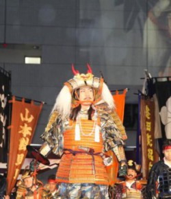 Shingen-ko Samurai Festival travel to Japan