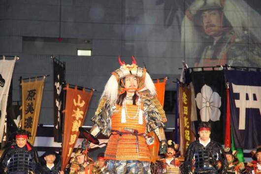 Shingen-Ko Samurai Festival, Yamanashi-kankou