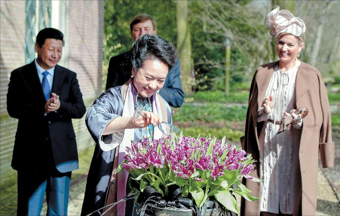 Cathay tulip christening by Peng Liyuan, China President's wife