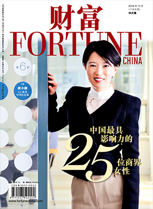 Front cover Fortune China