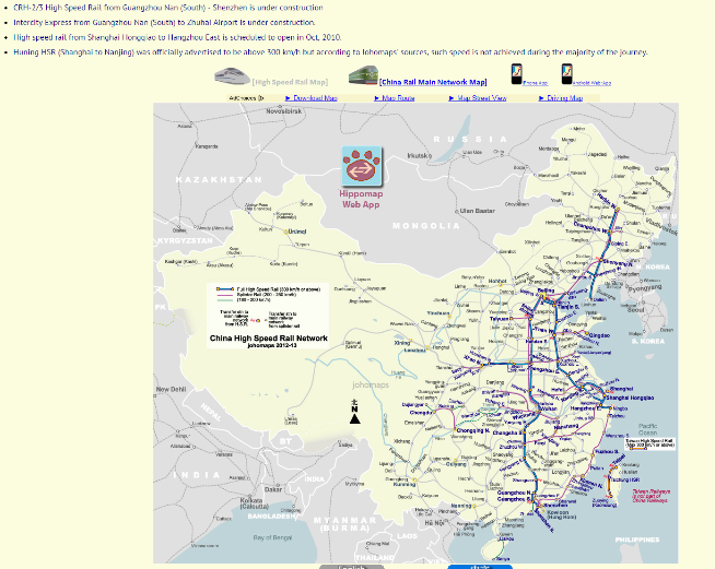 China High speed rail map