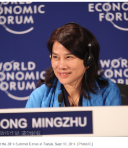 Fortune Top 10 powerful businesswomen in China
