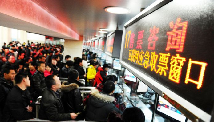 Train ticket center China