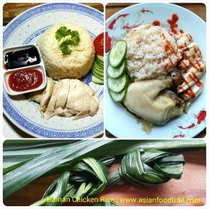 Hainan Chicken rice - lunch & diner